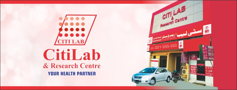 Front Image of CRC Lab