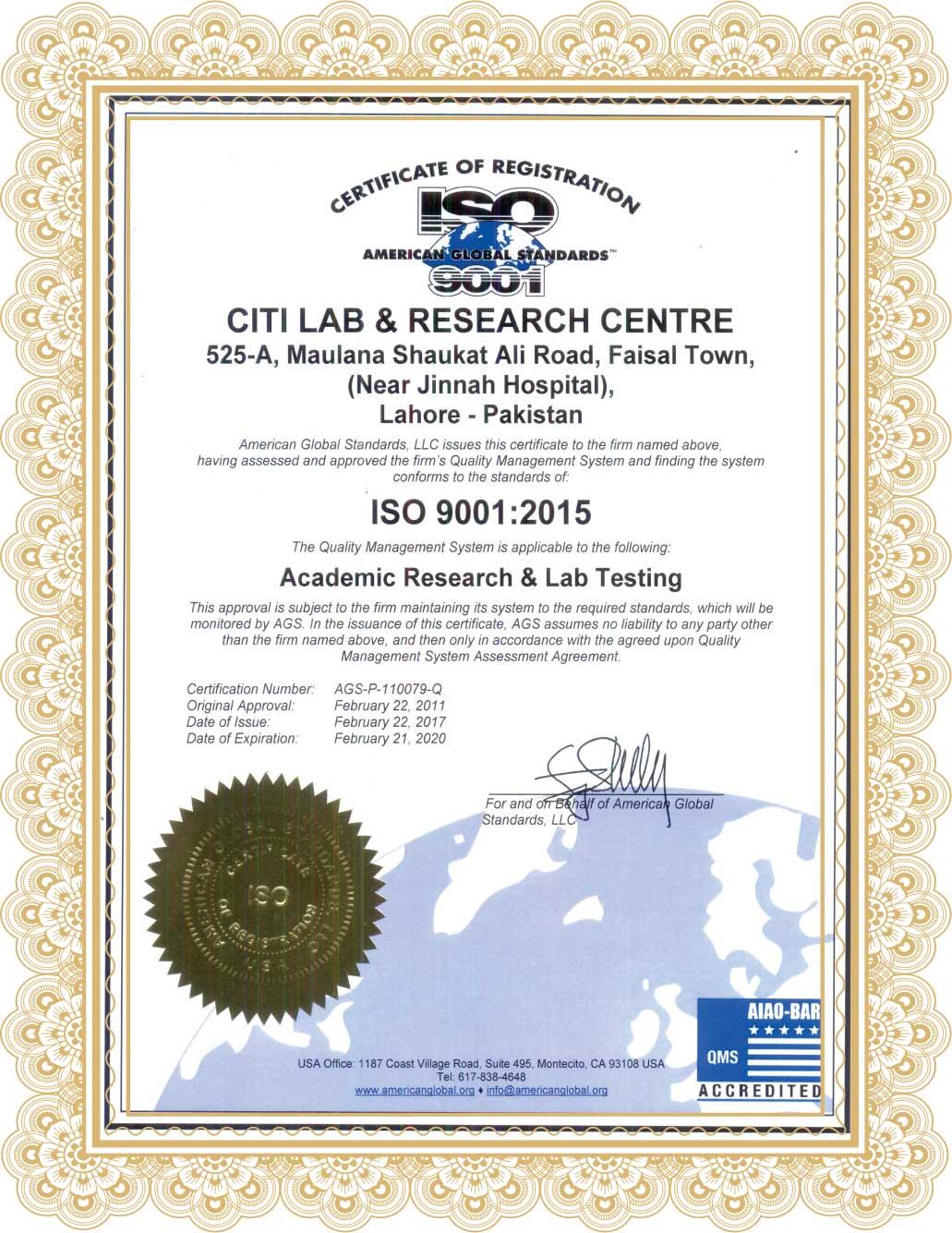Citi Lab ISO 9001-2015 Certificate