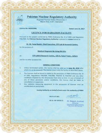 CIti Lab PNRA Certificate